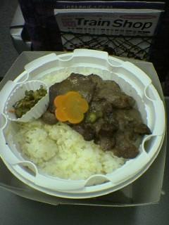 4月25日牛たん弁当、完食